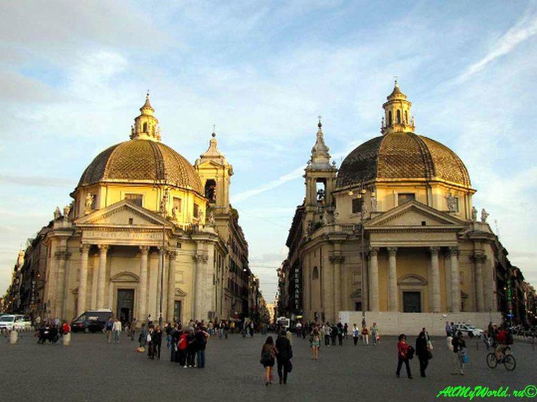 Достопримечательности Рима: piazza del Popolo