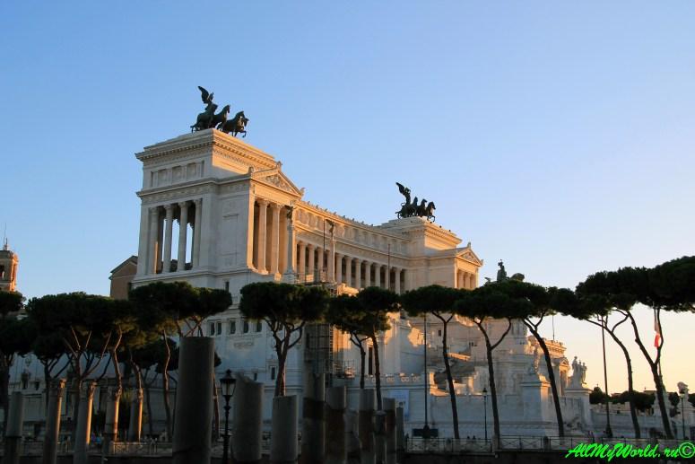 Достопримечательности Рима - Алтарь Отечества (Витториано)