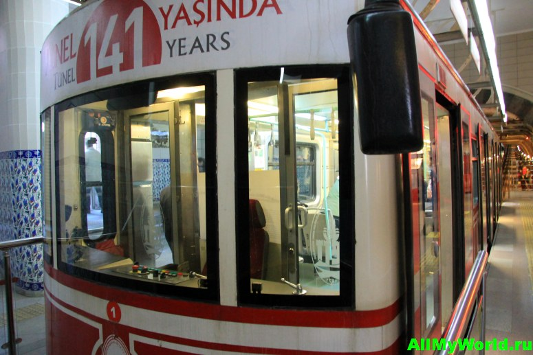 Достопримечательности Стамбула - Тюнель