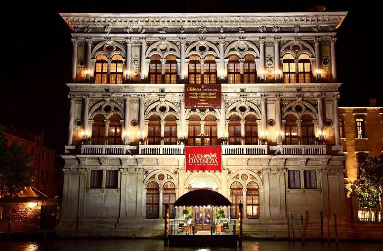 Достопримечательности Венеции: палаццо Вендрамин-Калерджи