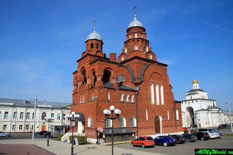 Достопримечательности Владимира - Троицкая церковь