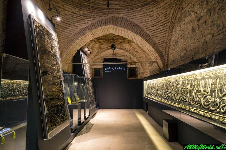 Стамбул, площадь Султанахмет: Музей турецкого и исламского искусства