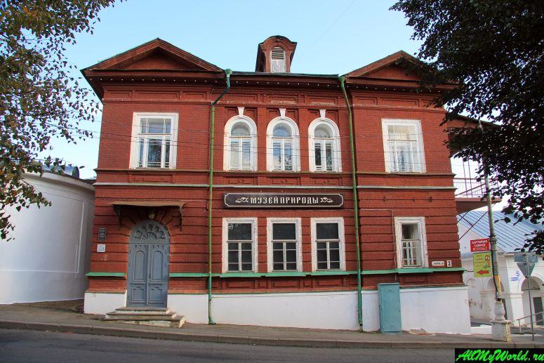 Достопримечательности Костромы: Музей природы Костромского края
