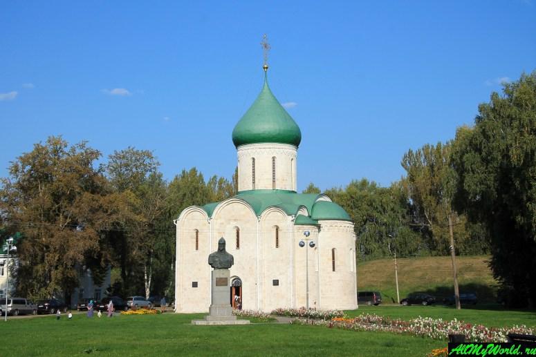 Достопримечательности Переславля-Залесского: Спасо-Преображенский собор