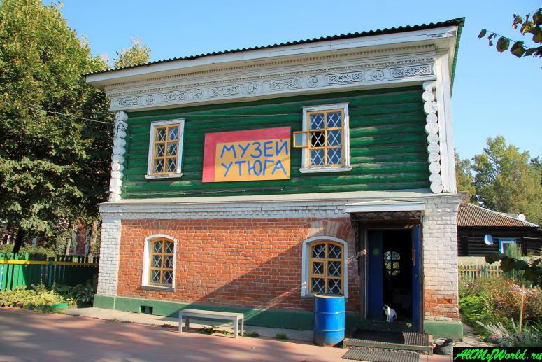 Достопримечательности Переславля-Залесского: Музей утюга