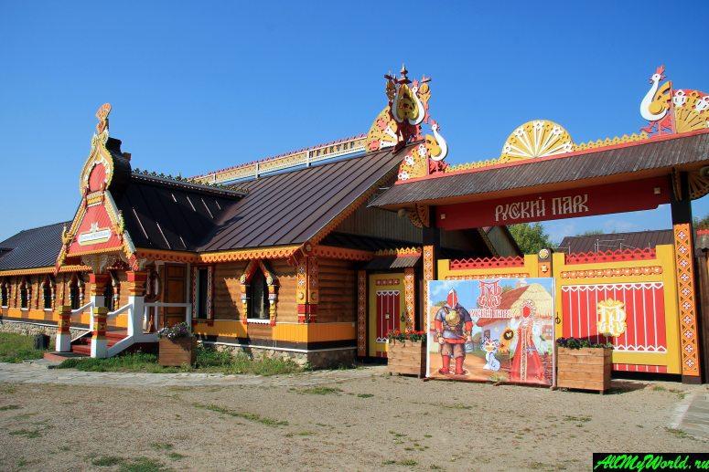 Достопримечательности Переславля-Залесского: Русский парк