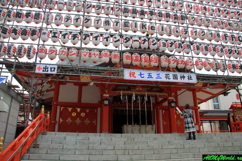Достопримечательности Токио: храм Ханадзоно-дзиндзя