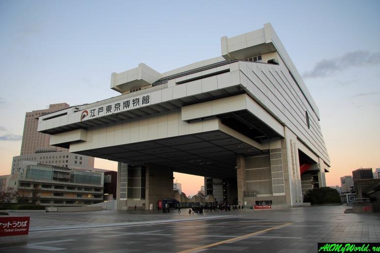 Достопримечательности Токио: Музей Эдо-Токио