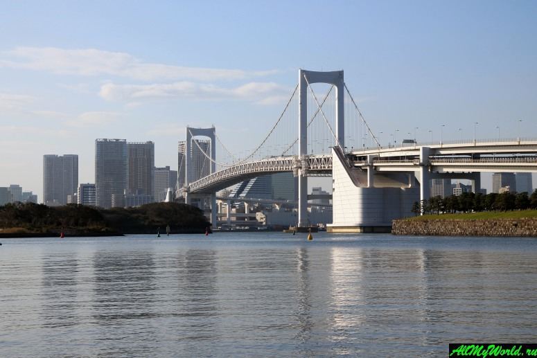Достопримечательности Токио: Радужный мост
