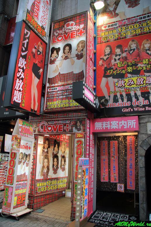Достопримечательности Токио: Догендзака