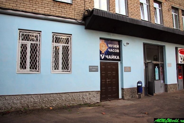 """Достопримечательности Углича: Музей часов """"Чайка"""""""