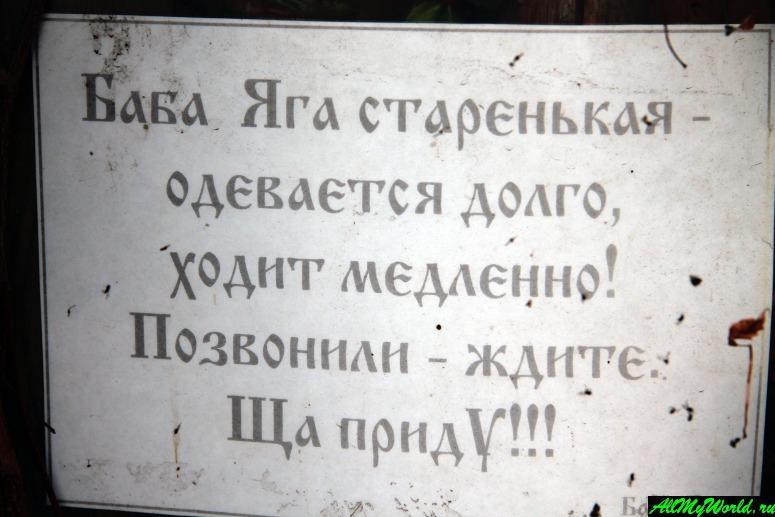 Достопримечательности Углича: Музей мифов и суеверий русского народа