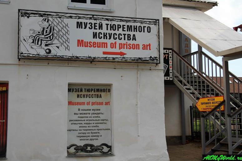 Достопримечательности Углича: Музей тюремного искусства