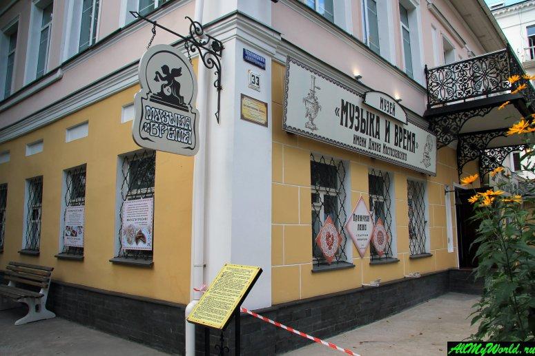 """Достопримечательности Ярославля: музей """"Музыка и время"""""""