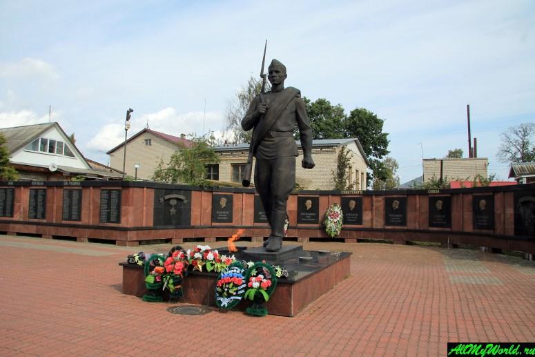 Достопримечательности Мышкина - Мемориал Победы