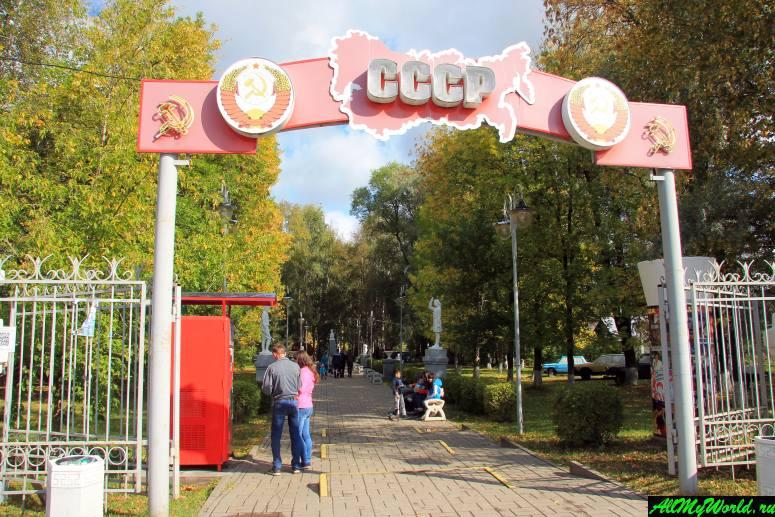 Достопримечательности Тутаева: Сквер Советского периода
