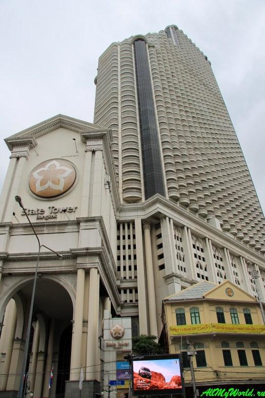 Достопримечательности Бангкока - Небоскреб State Tower