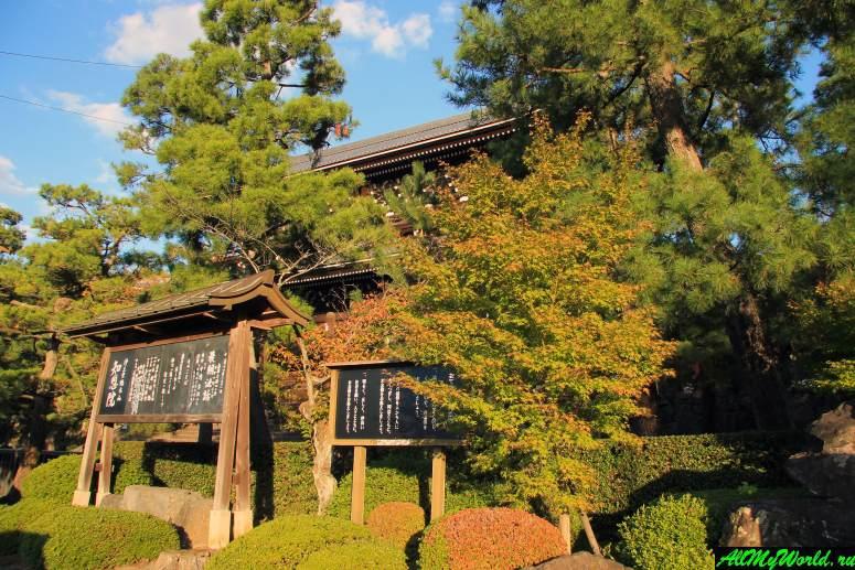 Достопримечательности Киото - Парк Маруяма