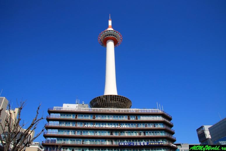Достопримечательности Киото - Киотская телебашня