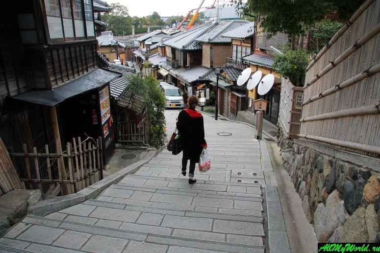 Достопримечательности Киото - Улица Нинэн-дзака