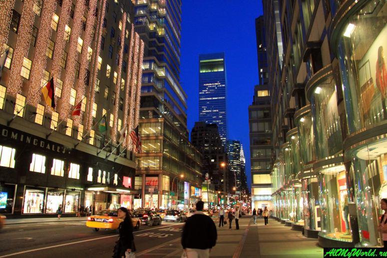 Достопримечательности Нью-Йорка - Пятая авеню