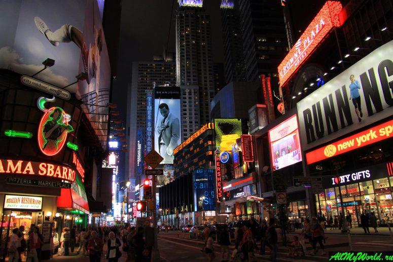 Достопримечательности Нью-Йорка - Таймс-сквер