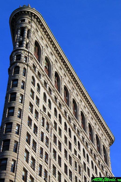 """Достопримечательности Нью-Йорка - """"Дом-утюг"""""""