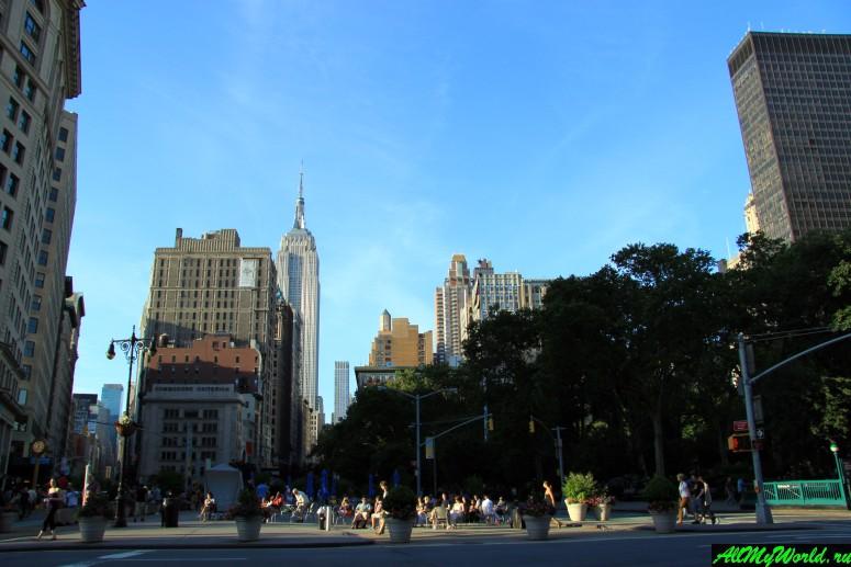 Достопримечательности Нью-Йорка - Мэдисон-сквер