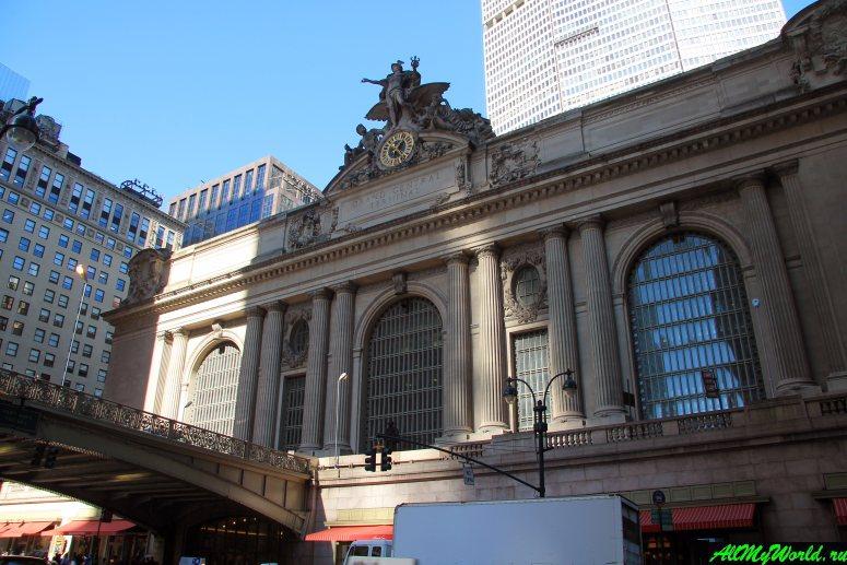 Достопримечательности Нью-Йорка - Центральный вокзал