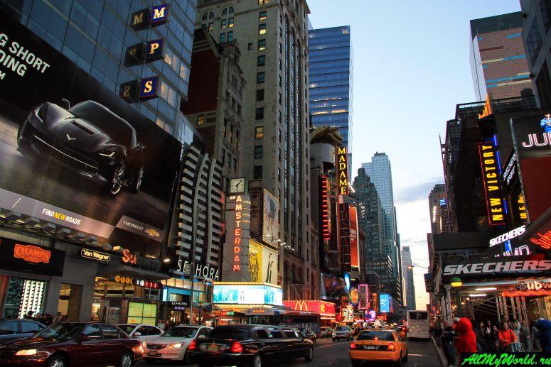 Достопримечательности Нью-Йорка - Юнион-сквер