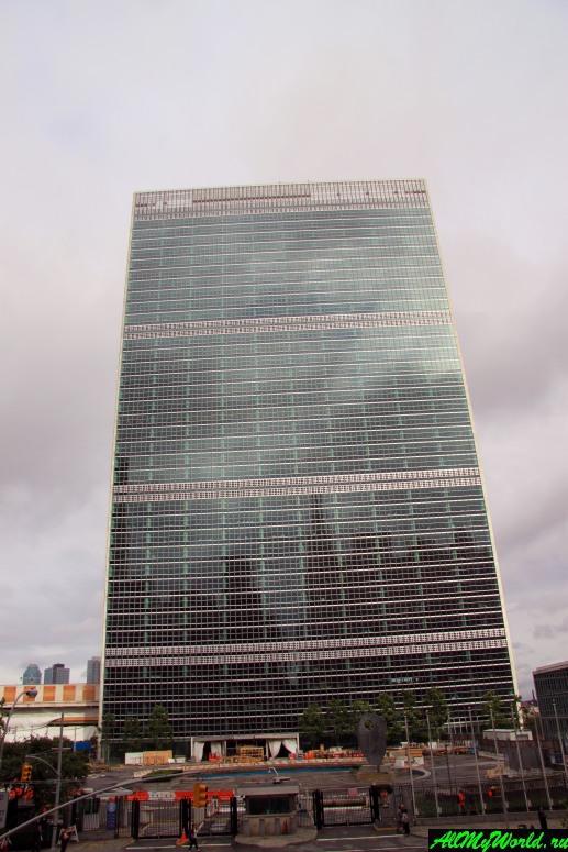 Достопримечательности Нью-Йорка - Штаб-квартира ООН