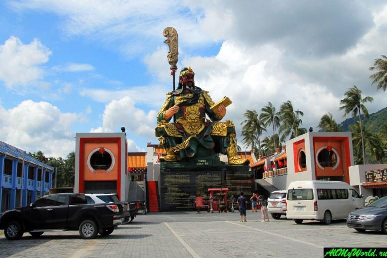 Достопримечательности острова Самуи: Китайский культурный центр и храм Гуань Юй