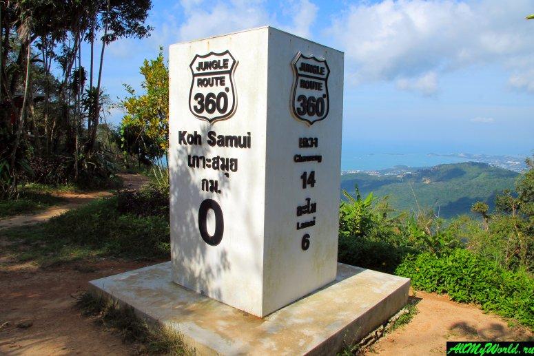 Достопримечательности острова Самуи: Вьюпойнт Jungle Route 360