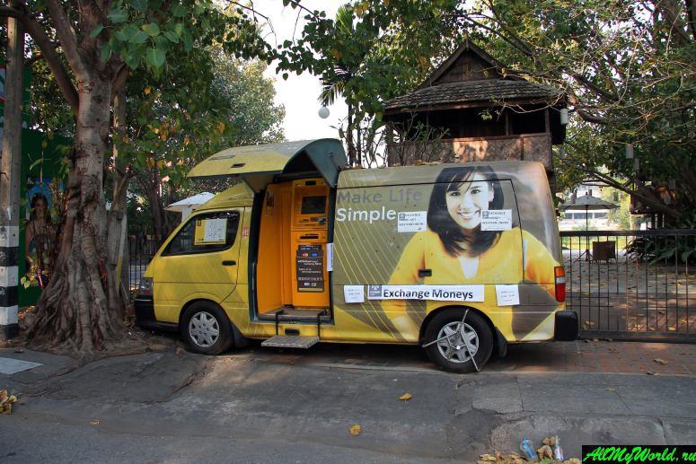 Обмен денег в Таиланде