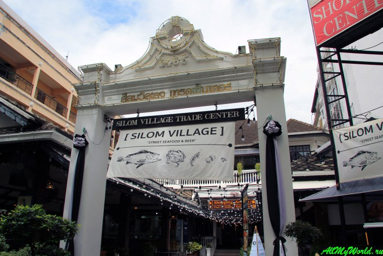 Шоппинг в Бангкоке: Silom Village