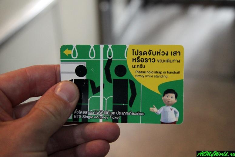 Транспорт в Бангкоке: метро, автобусы, лодки, такси, тук-туки