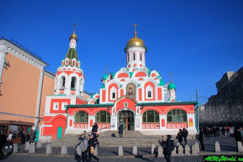 Достопримечательности Московского Кремля и Красной площади - Казанский собор
