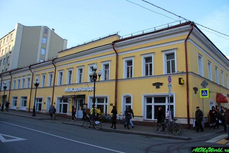 Прогулки по Москве: Арбат, Макдоналдс