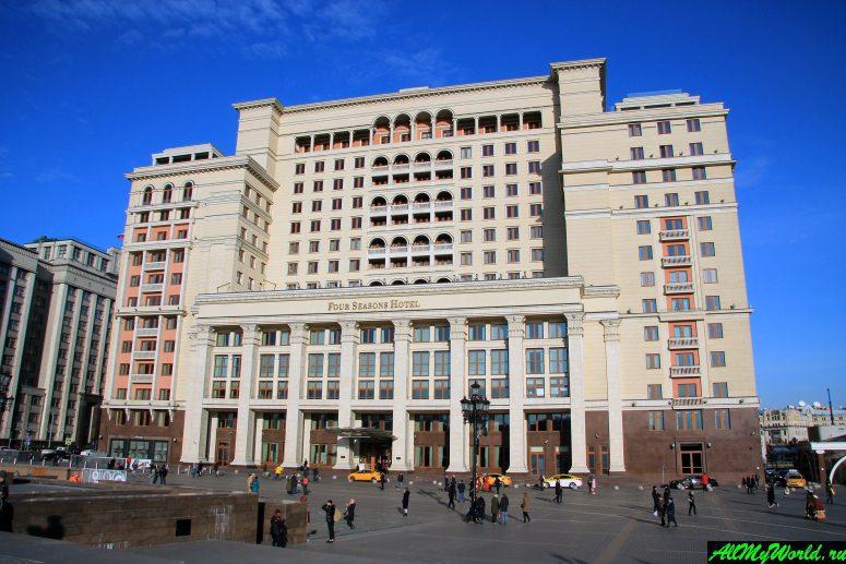 """Достопримечательности Москвы: Отель Four Seasons (бывшая гостиница """"Москва"""")"""