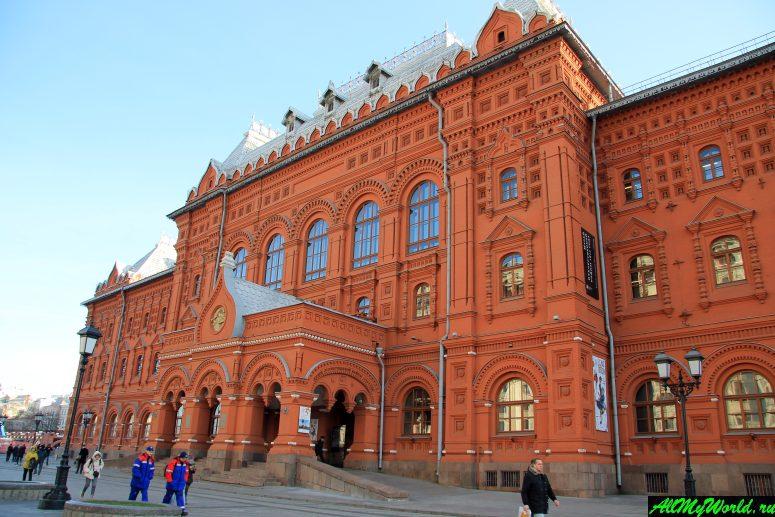 Достопримечательности Москвы: Музей Отечественной войны 1812 года