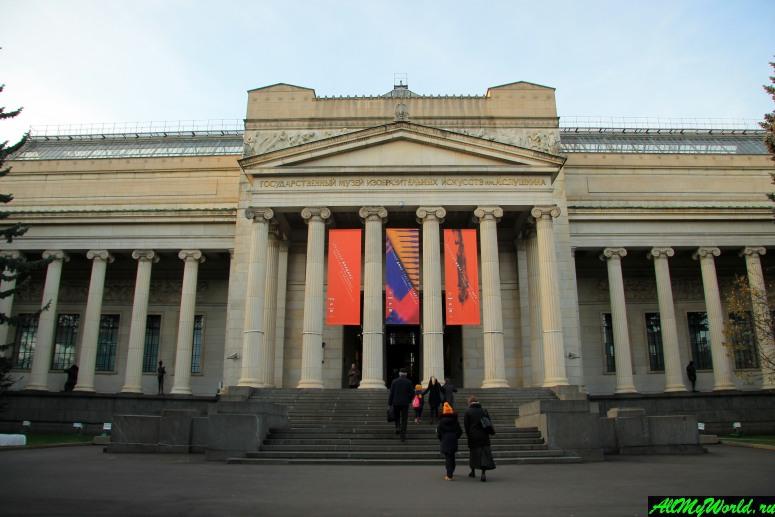 Достопримечательности Москвы: Пушкинский музей