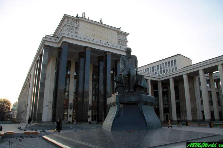 Достопримечательности Москвы: Российская государственная библиотека
