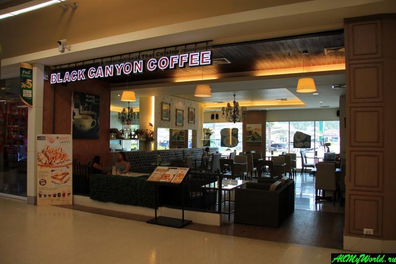 Где поесть на Самуи: Black Canyon Coffee