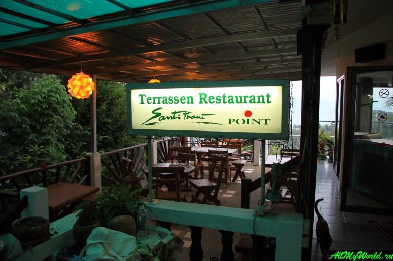 Где поесть на Самуи: Terrassen Restaurant