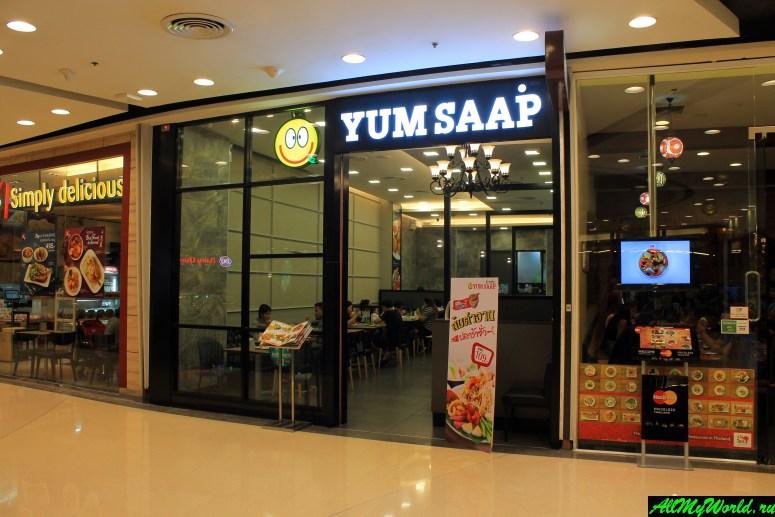 Где поесть в Паттайе - Ресторан тайской кухни Yun Saap