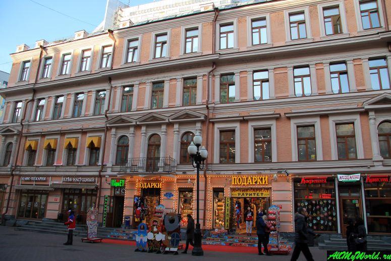 Прогулки по Москве: Арбат, доходный дом Тишенинова
