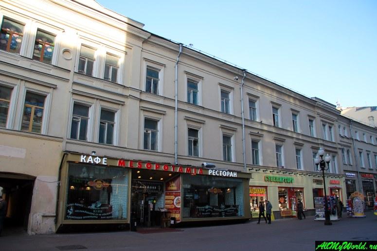 Прогулки по Москве: Арбат, дом генерала Шанявского