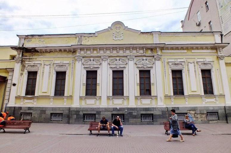 Прогулки по Москве: Арбат, дом капитанши Хвощинской