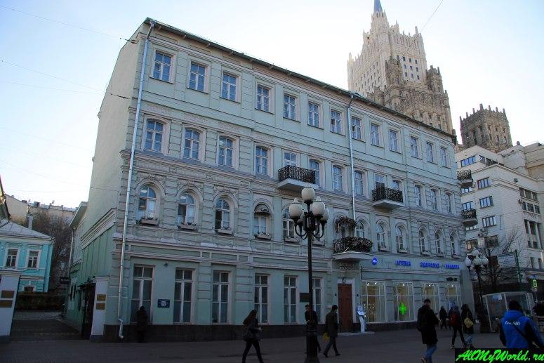 Прогулки по Москве: Арбат, мемориальная квартира Андрея Белого