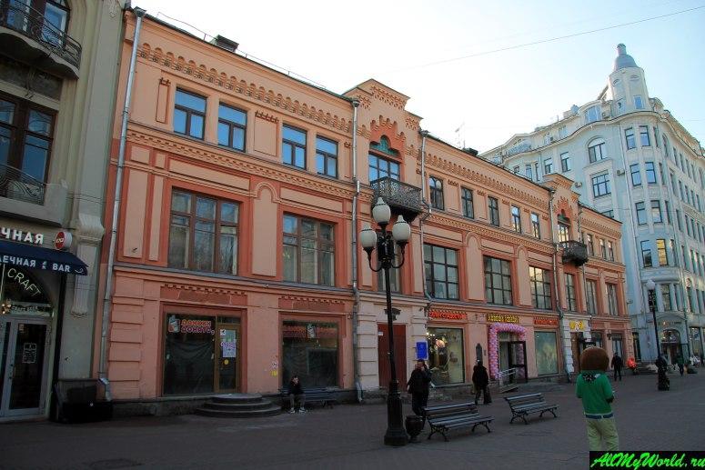 Прогулки по Москве: Арбат, дом Общества русских врачей